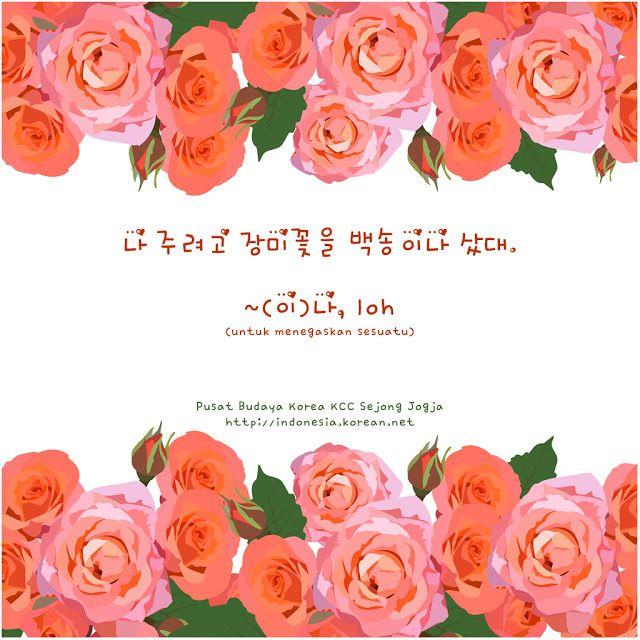 Kosakata & Ekspresi TOPIK KCC Sejong Jogja (이)나