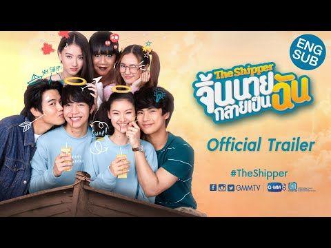 Ini dia 8 drama Thailand terbaik yang tayang tahun 2020, girls! Pastikan kamu untuk menontonnya ya! Thai Drama, Official Trailer, Thailand, Youtube, Asia, Youtubers, Youtube Movies