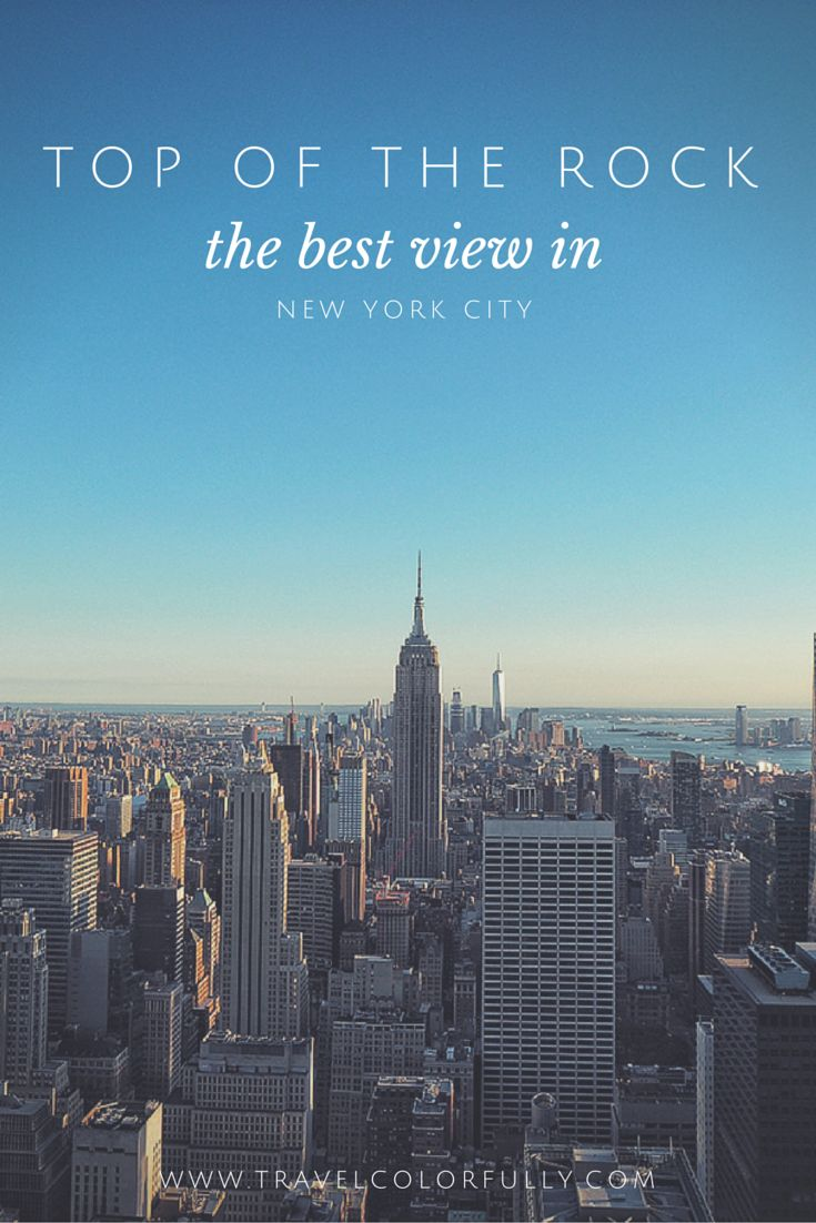 Top of the rock the best view in new york city reise for What to do in new york new york