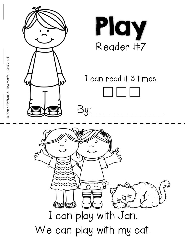 16 best Beanie Baby Reading Strategies images on Pinterest