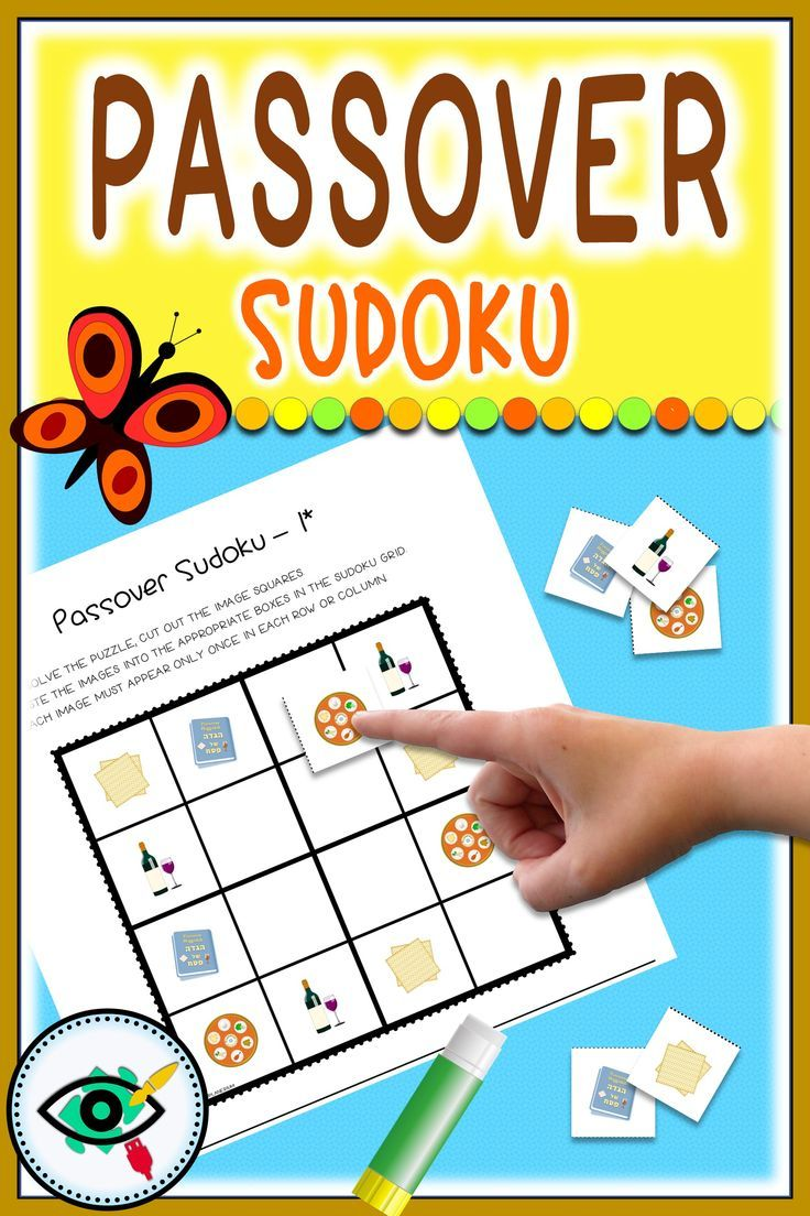Passover Sudoku Game Printable Games For Kids Sudoku Passover [ 1104 x 736 Pixel ]