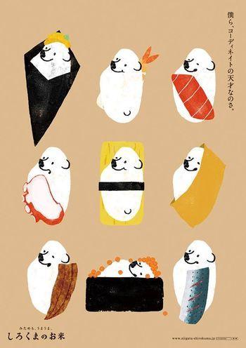 「しろくまのお米」のパッケージはもちろん、広告などさまざまな姿で登場しています。 真っ白なお米としろくまのイメージがマッチして、とっても可愛らしいキャラクターに仕上がっています。