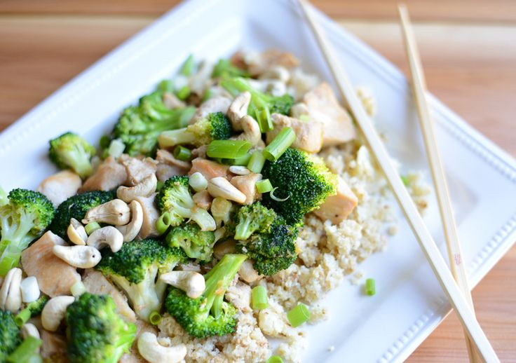 15-Minute Chicken and Broccoli Stir Fry. A quick, easy, healthy dinner recipe and naturally gluten-free.