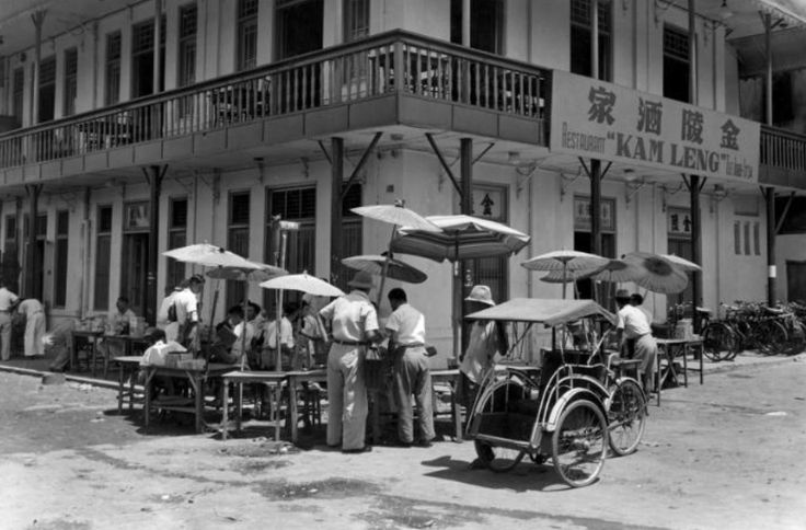 Restoran Kam Leng Jakarta 1947
