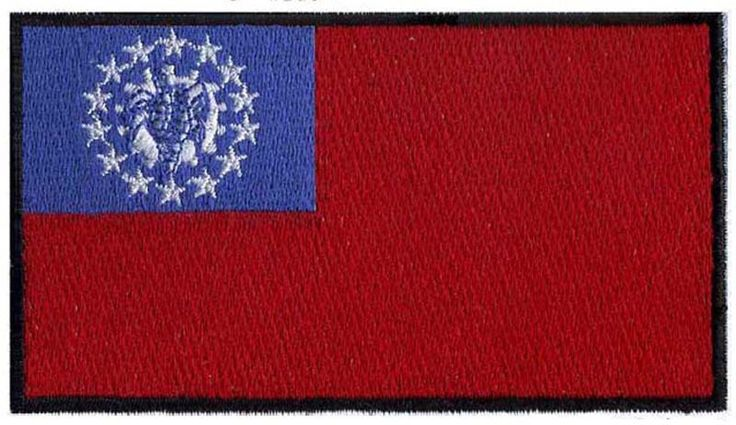 """Embroidery flag patches logos of Myanmar iron on 3"""" wide /ropa moto/bolsas/paraguay clothing #Affiliate"""