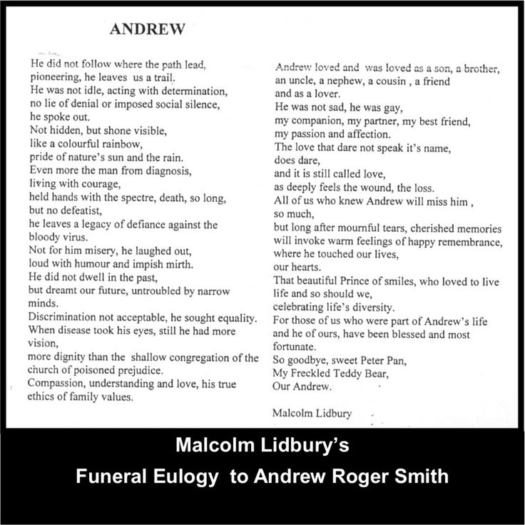 Eulogy for Andy Smith by his partner Malcolm Lidbury.  #LGBT  http://www.lgbthistorycornwall.blogspot.com