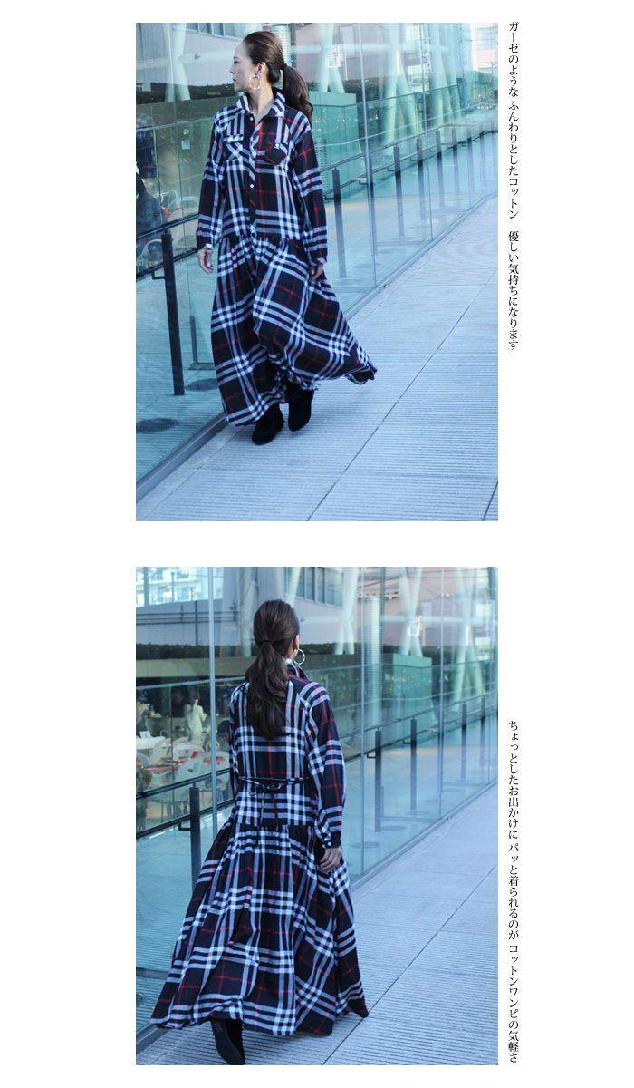 楽天2016/10/18 ロングコート ロングカーディガン マキシ トールサイズ フレア ふんわりガーゼみたいな布  。A ブラックチェック・シャツワンピ マックスマキシ コットン ボリューム 着丈 140cm / 133cm / 120cm レディース ワンピース ロング 綿 長袖 ロールアップ 裏地なし