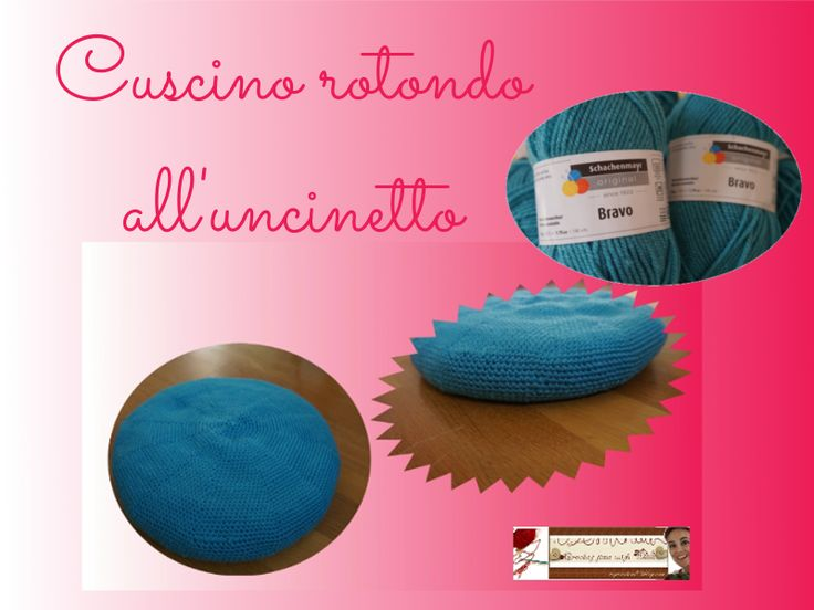 cuscino rotondo all'uncinetto - Crochet time with Giulia