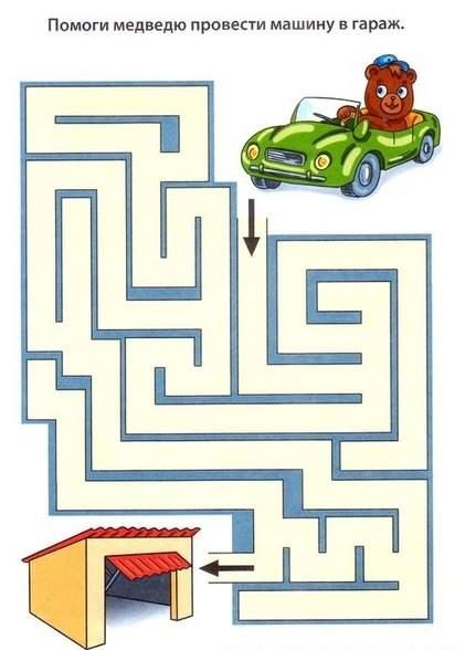 248 best labirintus images on Pinterest   Labyrinths, Maze and Writing