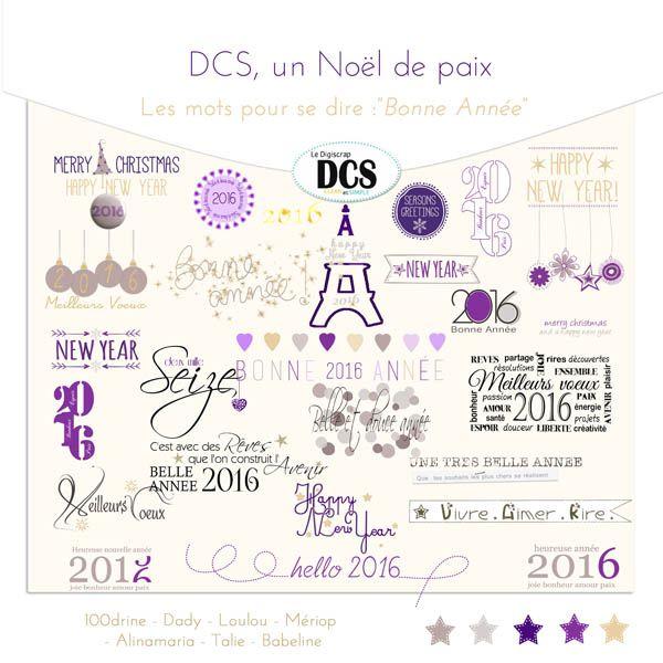 Le blog du forum DCS: Des mots d'art et des petites cartes .....