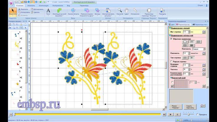 PE-DESIGN NEXT Деление чужих дизайнов в режиме редактирования точек