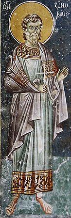 Мученик Зиновий #Orthodox #Christian #martyr #icon