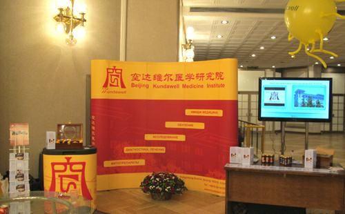 Конференция по Имидж Медицине в Москве
