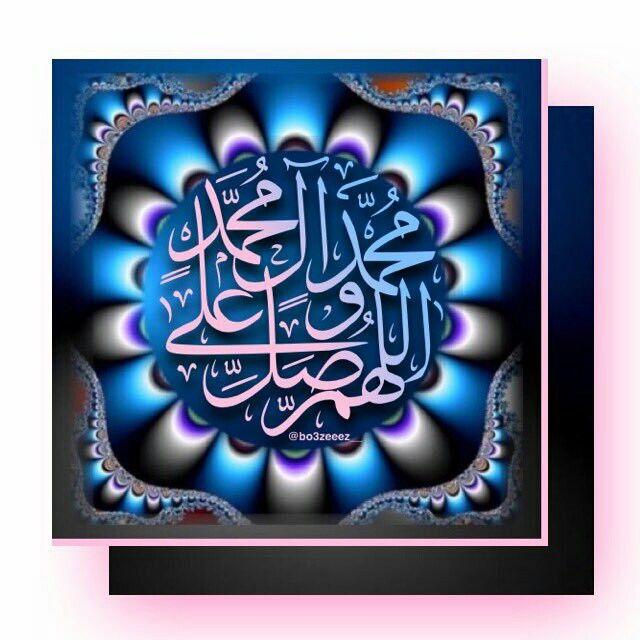 "اللهم صل على محمد وآله وصحبه أجمعين,;,  ♔♛✤ɂтۃ؍ӑÑБՑ֘˜ǘȘɘИҘԘܘ࠘ŘƘǘʘИјؙYÙř ș̙͙ΙϙЙљҙәٙۙęΚZʚ˚͚̚ΚϚКњҚӚԚ՛ݛޛߛʛݝНѝҝӞ۟ϟПҟӟ٠ąतभमािૐღṨ'†•⁂ℂℌℓ℗℘ℛℝ℮ℰ∂⊱⒯⒴Ⓒⓐ╮◉◐◬◭☀☂☄☝☠☢☣☥☨☪☮☯☸☹☻☼☾♁♔♗♛♡♤♥♪♱♻⚖⚜⚝⚣⚤⚬⚸⚾⛄⛪⛵⛽✤✨✿❤❥❦➨⥾⦿ﭼﮧﮪﰠﰡﰳﰴﱇﱎﱑﱒﱔﱞﱷﱸﲂﲴﳀﳐﶊﶺﷲﷳﷴﷵﷺﷻ﷼﷽️ﻄﻈߏߒ !""#$%&()*+,-./3467:<=>?@[]^_~"