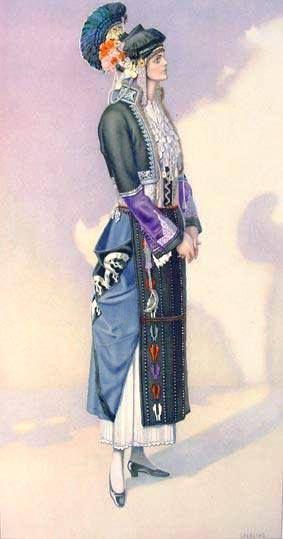 Macedonian Costume:  Greek Festive Dress (#Macedonia, Roumlouki) northern #Greece