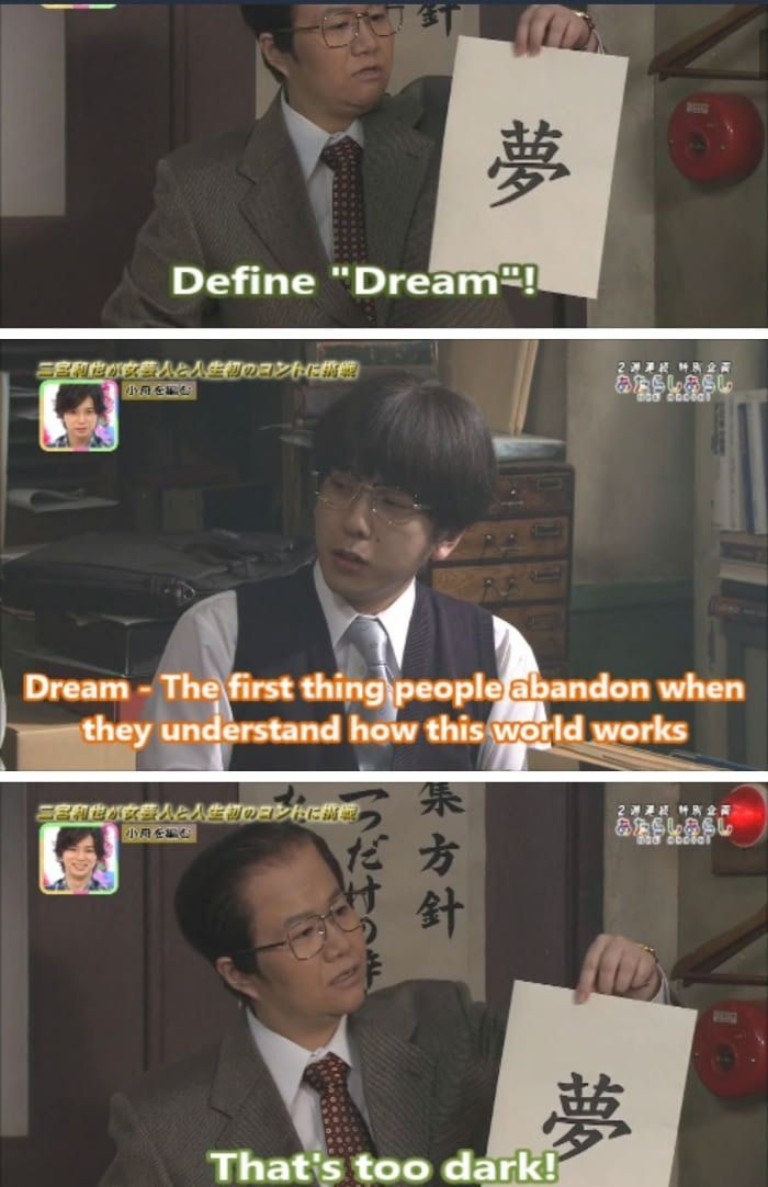 Dream: A false reality that will never happen http://ift.tt/2uOEy88 #lol #funny #rofl #memes #lmao #hilarious #cute