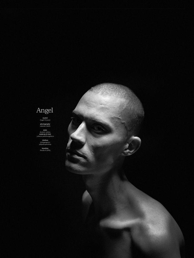 Ангел Ульянов