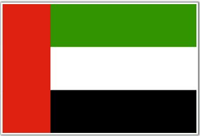 United Arab Emirates Flag, really looking forward to the launch of Keep Calm Tea at Gulfood in Dubai.