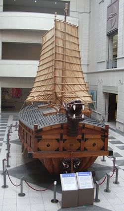 Invented in 1591 by Li Soon Sin, the Turtle ship, also known as Geobukseon or Kobukson, was a type of large warship belonging to the Panokseon class in Korea that was used intermittently by the Royal Korean Navy during the Joseon Dynasty from the early 15th century up until the 19th century   Ripley's Believe It or Not!