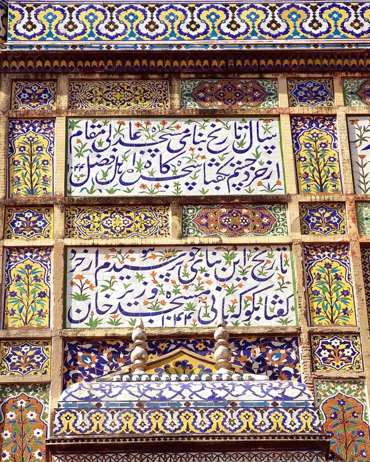 Islamic Tile Work : Best islamic tile works images on pinterest