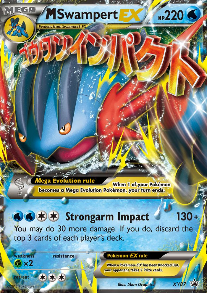 M Swampert Ex Xy Promos Xy87 Jpg 700 215 990 Pokemon Cards