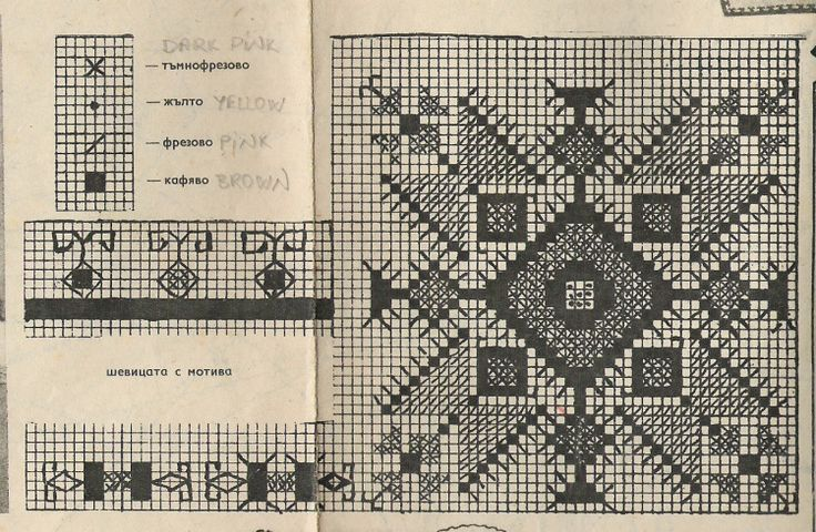 Gallery.ru / Фото #1 - Болгарская вышивка, схемы из журналов бабушки - welmur