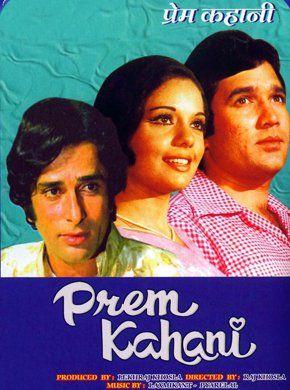 Prem Kahani Hindi Movie Online - Rajesh Khanna, Mumtaz, Shashi Kapoor and Vinod Khanna. Directed by Raj Khosla. Music by Laxmikant Pyarelal. 1975 [U] ENGLISH SUBTITLE