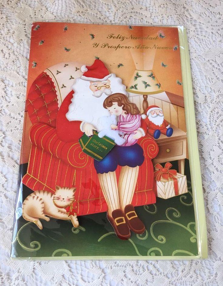 Spanish Greeting Card Christmas Feliz Navidad Santa Claus Cat Gifts