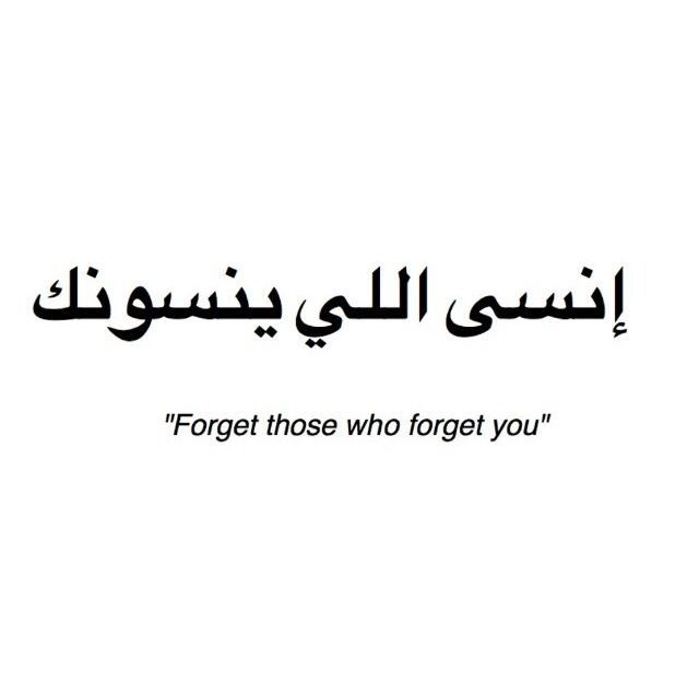 Tattoo Quotes Quran: 1000+ Images About Arabic = English On Pinterest