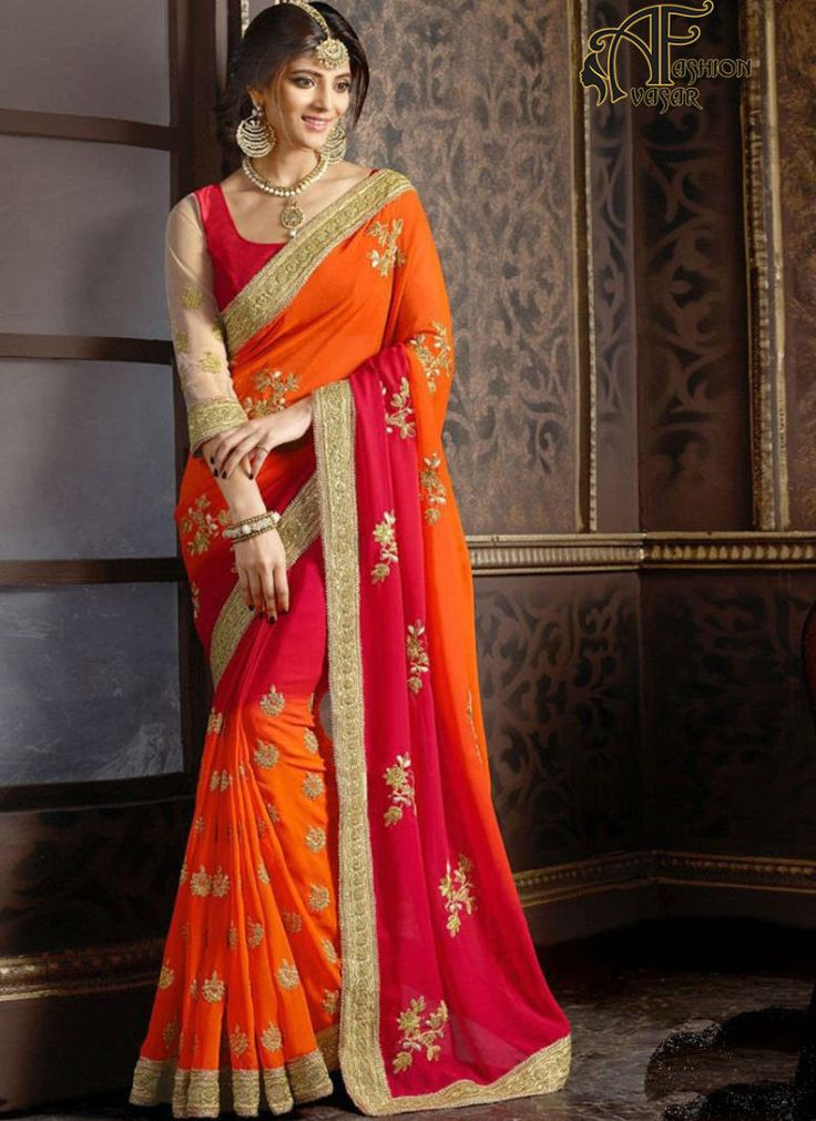 Indian Party Wear Sarees Online
