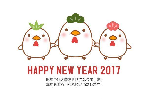 かわいい年賀状無料テンプレート「とさかが松竹梅になった鶏」