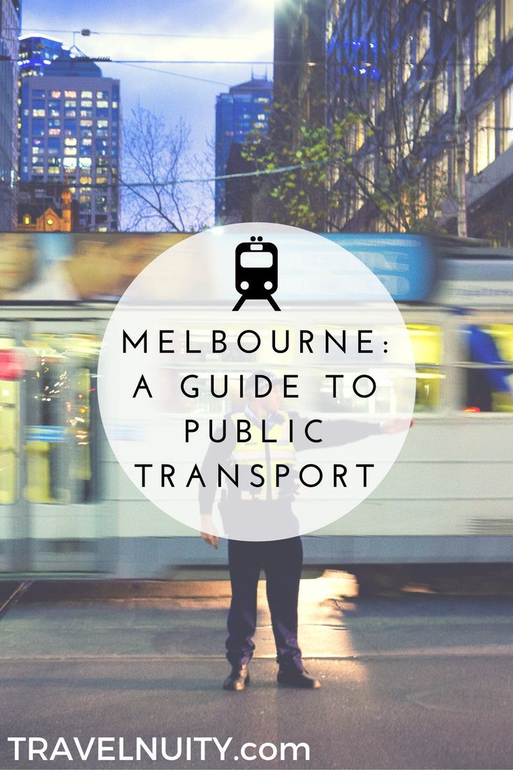 It doesn't cost that much to use public transport in Melbourne, Australia, if you know what you're doing. Read these tips to save money on your next trip to Melbourne