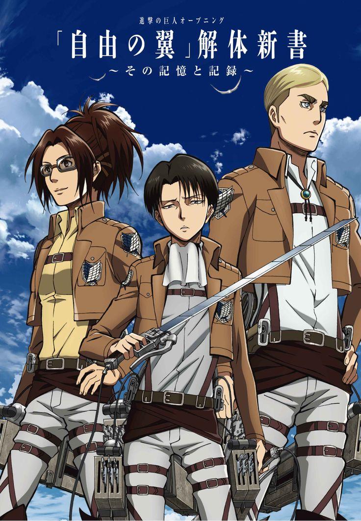Levi, Erwin, and Hanji Attack On Titan 進撃の巨人 shingeki no