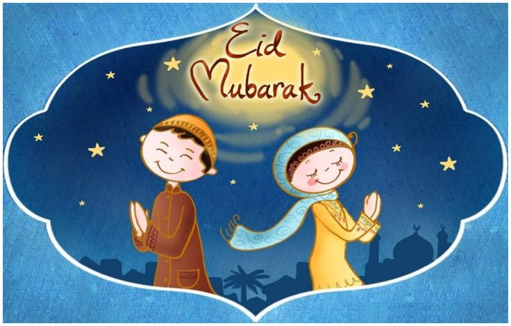 Eid ul Fitr Best HD Quotes Pictures