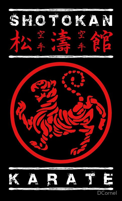 Shotokan karate available on shirts, posters, phone cases and more