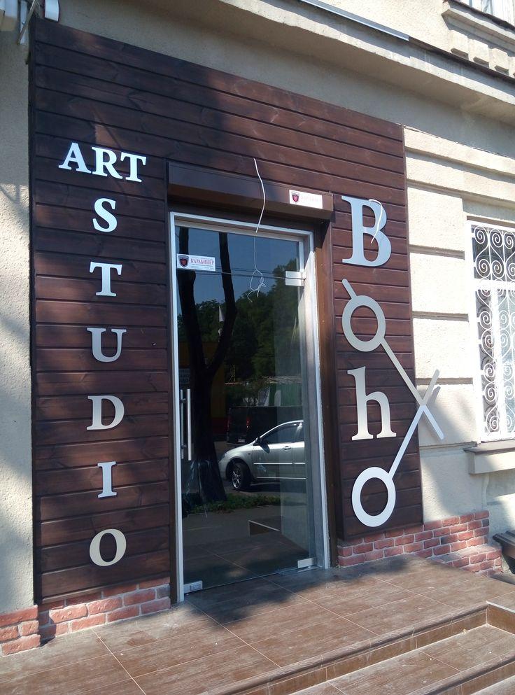 Компания Термодерево ТМ выполнила отделку фасада из термоясеня для салона красоты Art Studio Boho. На фоне архитектуры здания ненавязчиво, но в тоже время очень заметное оформление салона, сразу, же бросается в глаза. Стильно, уютно и по-домашнему. Так что звоните, пишите. Будем рады. 📱 +38 (067) 480-47-59 ☎ +38 (048) 703-33-75