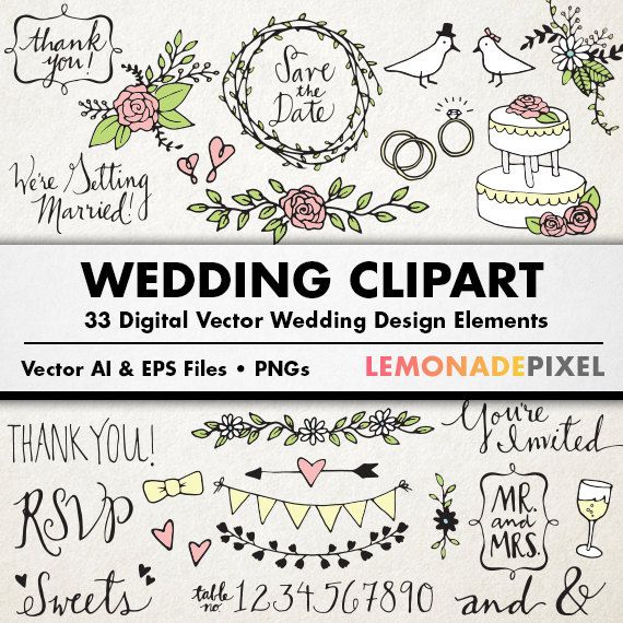 Wedding Clipart - Hand drawn clip art, rustic wedding elements, wedding art, digital download, floral, champagne, vectors, wedding, cake