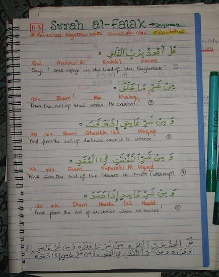 Quran Studies: Surah Al-Falaq, The Daybreak | Zaufishan