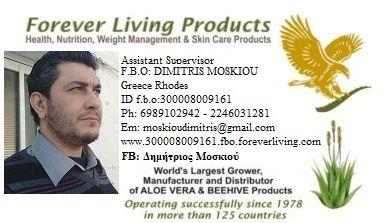 www.300008009161.fbo.foreverliving.com