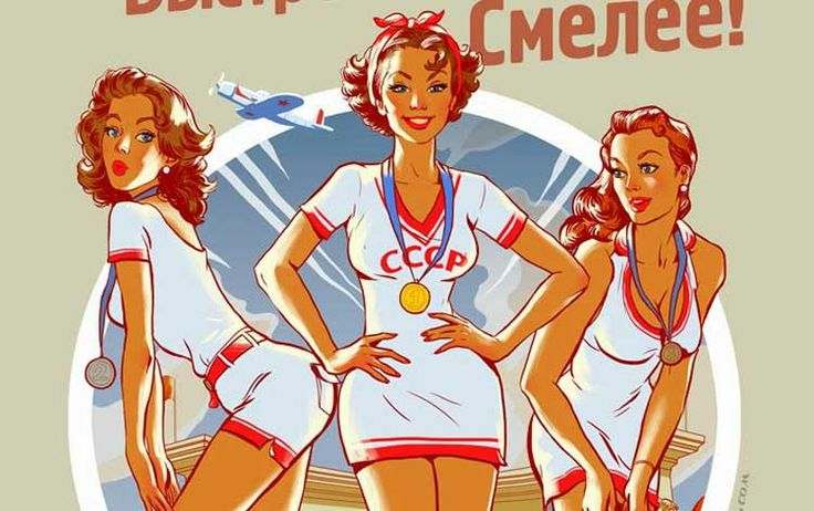 Russian Designer Creates Pin-up Style Calendar in Support of Sochi 2014