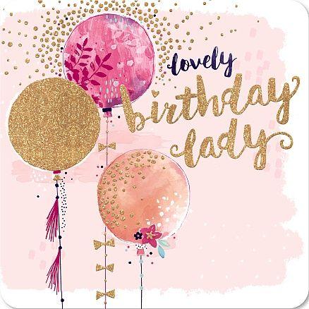 BIRTHDAY LADY BALLOONS