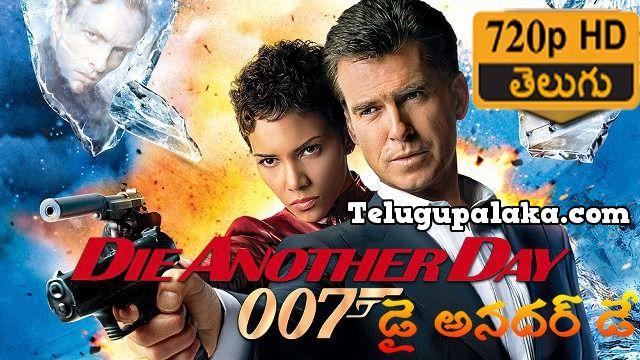 James Bond Die Another Day 2002 720p Bdrip Multi Audio Telugu