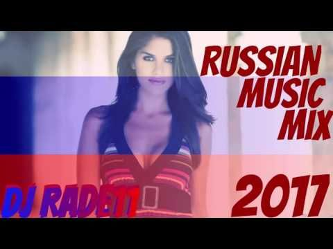 Free Download New Russian Music Mix 2017 Русская Музыка 2017.mp3, Uploaded By: DJ RADE11, Size: 81.53 MB, Duration: 1 hour, 1 minute and 57 seconds, Bitrate: 192 Kbps.