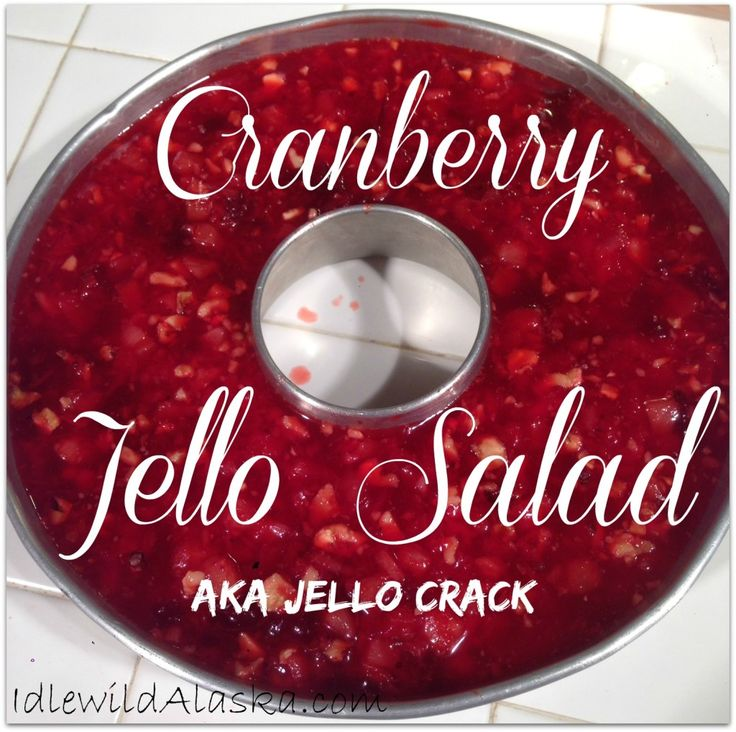 "I LOVE Cranberry Jello Salad! My coworkers all do too! Enough to change the name to ""Jello Crack."" It's that addicting! Move over, Cranberry Sauce!"