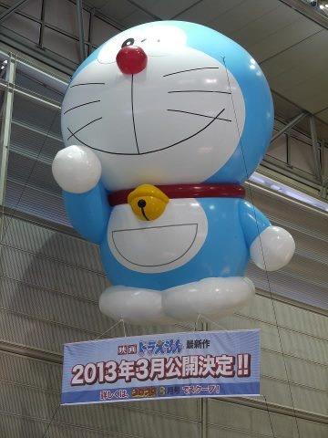 Doraemon balloon, Japan
