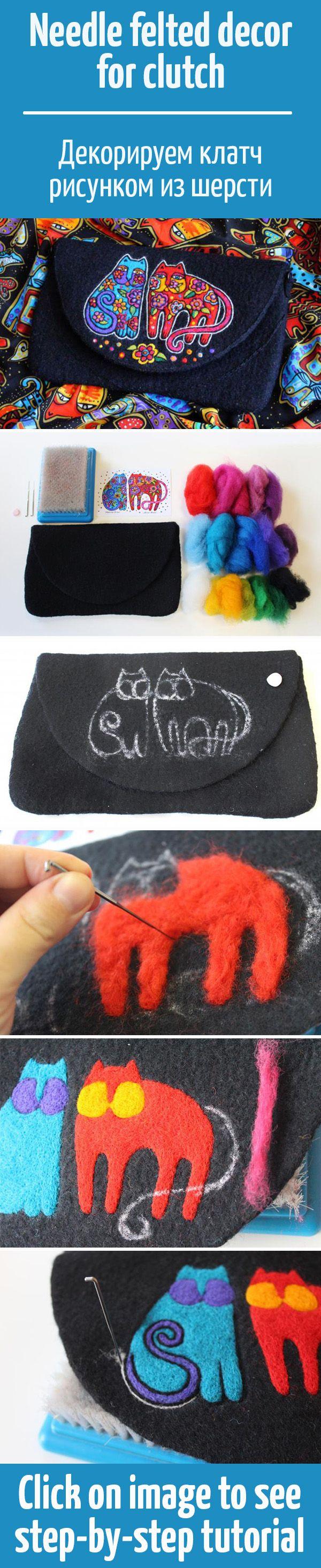 Рисуем шерстью: украшаем валяный клатч ярким мотивом / Decor clutch with needle felted picture