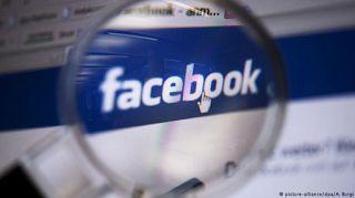 Planet Stars: Τα μυστικά τρικ του Facebook Χρήσιμα και ενδιαφέρο...