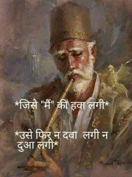 Quotes inspirational for teens in hindi 37+ Ideas for 2019