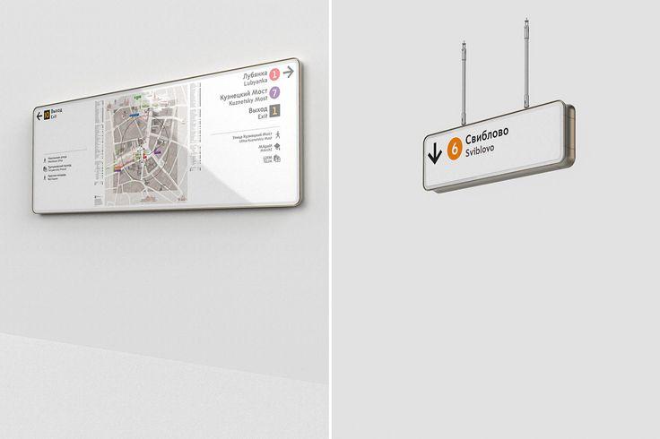 City ID, Segnaletica per Mosca #grafica #design #segnaletica #wayfinding