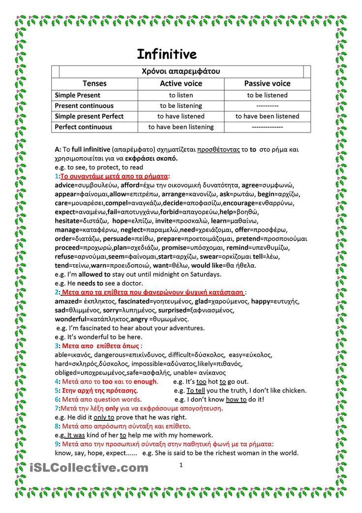Free ESL, EFL printable worksheets and handouts